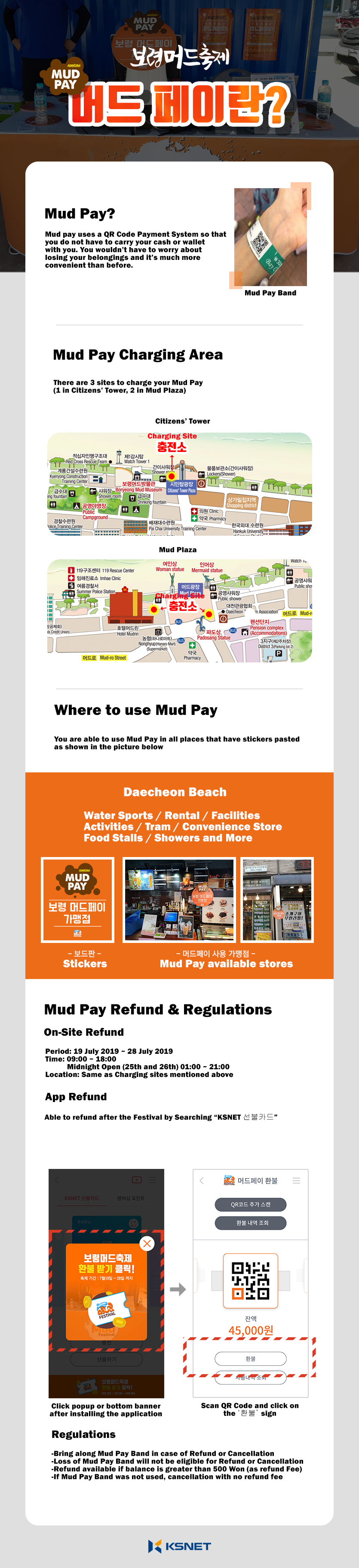 Mud Pay - make your payments easier, faster, and safer